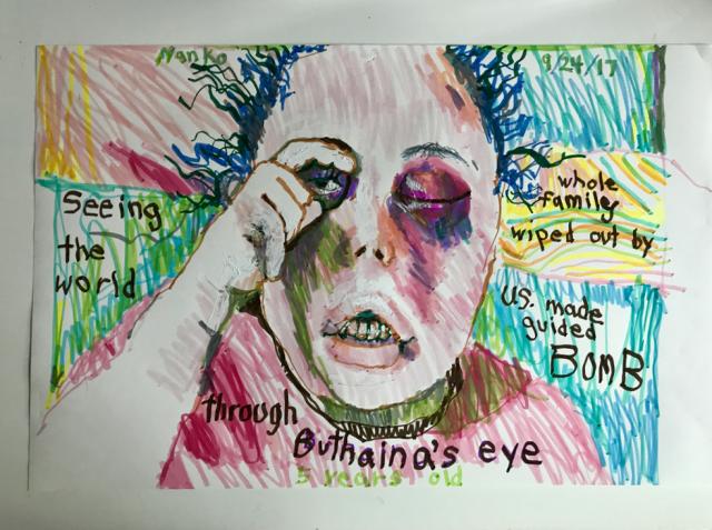 Buthaina's eye 1